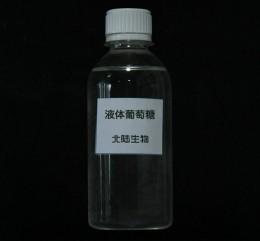 液体葡萄糖