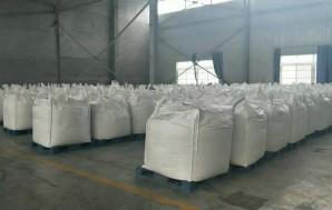 聚丙烯酰胺产品仓库
